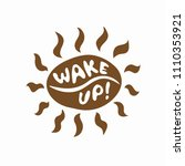 funny brown coffee bean sun... | Shutterstock .eps vector #1110353921