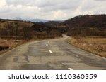 rural landscape of southern...   Shutterstock . vector #1110360359