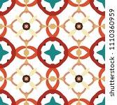 vector arabesque pattern.... | Shutterstock .eps vector #1110360959