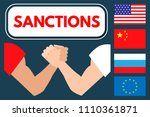 economic sanctions. trade wars... | Shutterstock .eps vector #1110361871
