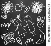 children's drawings. elements...   Shutterstock .eps vector #1110363245