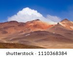 bolivian landscape  salvador...   Shutterstock . vector #1110368384
