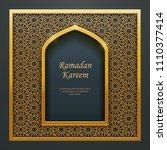 ramadan kareem islamic design...   Shutterstock .eps vector #1110377414