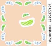 cucumbers halftone pattern ... | Shutterstock . vector #1110377609