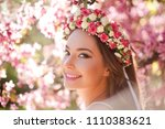 outdoors portrait of an amazing ... | Shutterstock . vector #1110383621
