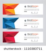abstract header banner design... | Shutterstock .eps vector #1110383711