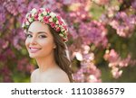 portrait of a gorgeous spring... | Shutterstock . vector #1110386579
