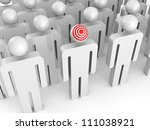 red target on one person of big people group - stock photo