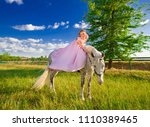 beautiful sensuality elegance... | Shutterstock . vector #1110389465