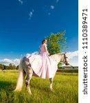 beautiful sensuality elegance... | Shutterstock . vector #1110389471