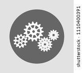 a set of mechanical gears....   Shutterstock .eps vector #1110400391