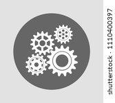 a set of mechanical gears....   Shutterstock .eps vector #1110400397