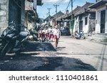 bali  indonesia   may 23  2018  ... | Shutterstock . vector #1110401861