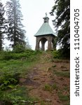 Small photo of The chapel on Mittagsstein is a must if you walk on Kaitersberg