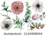 watercolor flower set with... | Shutterstock . vector #1110408344