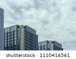 city building image | Shutterstock . vector #1110416561