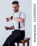 studio shot elegant and... | Shutterstock . vector #1110425315