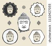 buddha head buddhism icon flat...   Shutterstock .eps vector #1110427055