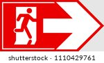 emergency exit sign. man... | Shutterstock .eps vector #1110429761