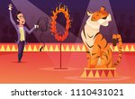 cartoon characters of circus.... | Shutterstock .eps vector #1110431021