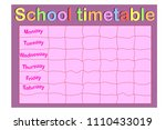 school timetable  a weekly... | Shutterstock .eps vector #1110433019