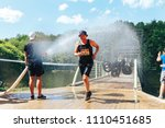may 9 2018   minsk belarus... | Shutterstock . vector #1110451685