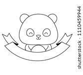 cute animals design | Shutterstock .eps vector #1110459944