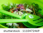 fresh mixed salad with... | Shutterstock . vector #1110472469