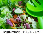 fresh mixed salad with... | Shutterstock . vector #1110472475