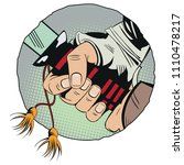 stock illustration. hands with...   Shutterstock .eps vector #1110478217
