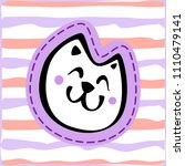 hand drawn simple doodle cat...   Shutterstock .eps vector #1110479141