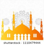 islamic mosque on traditional... | Shutterstock .eps vector #1110479444