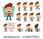 set of vector cartoon character ... | Shutterstock .eps vector #1110479621