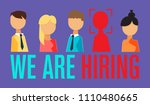 choosing the talented person... | Shutterstock .eps vector #1110480665