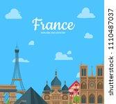 vector cartoon france sights... | Shutterstock .eps vector #1110487037