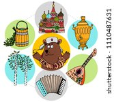 flat russian traditions concept | Shutterstock .eps vector #1110487631