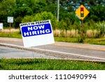 horizontal close up shot of a...   Shutterstock . vector #1110490994