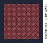 bandana pattern. simple design... | Shutterstock . vector #1110492581