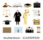 justice elements. jurisdiction... | Shutterstock .eps vector #1110509534