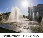 splashes of a fountain in the... | Shutterstock . vector #1110516827