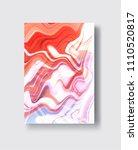 abstract vector ink background. ... | Shutterstock .eps vector #1110520817