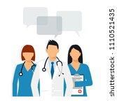 doctors and assistant in a... | Shutterstock .eps vector #1110521435