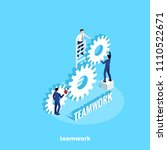 men in business suits work in a ...   Shutterstock .eps vector #1110522671