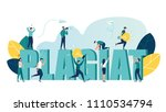 vector illustration  stealing... | Shutterstock .eps vector #1110534794