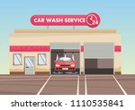 red car on car wash service... | Shutterstock .eps vector #1110535841