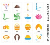 set of 16 icons such as pattern ...