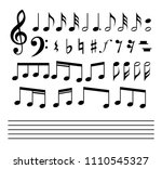 music notes and symbols set.... | Shutterstock .eps vector #1110545327
