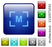 camera manual settings mode... | Shutterstock .eps vector #1110571031