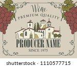 vector wine label with... | Shutterstock .eps vector #1110577715