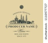 vector wine label with... | Shutterstock .eps vector #1110577727